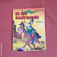 Libros de segunda mano: EL CID CAMPEADOR DE WALT DISNEY. EDICION ESPECIAL. Lote 194216888