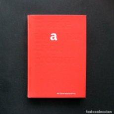 Libros de segunda mano: EL ARTE DE AMAR - ERICH FROMM - PAIDÓS EDICIÓN CENTENARIO DE E. FROMM - 1999 - DISEÑO DE M. ESKENAZI. Lote 194217497