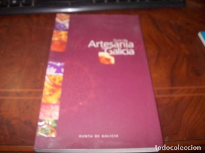 GUÍA DE ARTESANIA DE GALICIA, XUNTA DE GALICIA 1.995 (Libros de Segunda Mano - Ciencias, Manuales y Oficios - Otros)