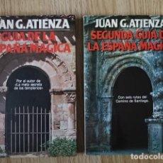 Libros de segunda mano: LOTE 2 GUIA DE LA ESPAÑA MÁGICA JUAN G. ATIENZA 2 TOMOS 1ª Y SEGUNDA MARTÍNEZ ROCA. Lote 194228060