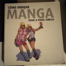 Libros de segunda mano: CÓMO DIBUJAR MANGA. PASO A PASO : CHICAS. Lote 194245845
