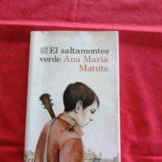 Libros de segunda mano: LITERATURA ESPAÑOLA. EL SALTAMONTES VERDE. ANA MARIA MATUTE. Lote 194274676