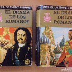 Libros de segunda mano: EL DRAMA DE LOS ROMANOF / MICHEL DE SAINT PIERRE / 1ª EDICIÓN 1972. LUIS DE CARALT. Lote 194276132