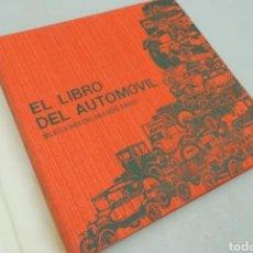 Libros de segunda mano: EL LIBRO DEL AUTOMOVIL. Lote 194298037
