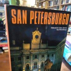 Libros de segunda mano: SAN PETERSBURGO. ARTE AURORA. Lote 194321125