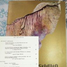 Libros de segunda mano: REVISTA DE ESTUDIOS ALICANTINOS N.º 7 1972 MIGUEL HERNANDEZ LEONA IBÉRICA DE VILLENA GABRIEL MIRO. Lote 194345856