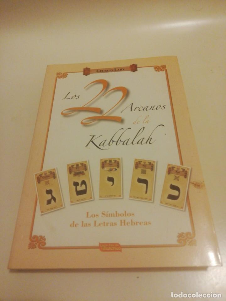 LOS 22 ARCANOS DE LA KABBALAH , GEORGES LAHY (Libros de Segunda Mano - Parapsicología y Esoterismo - Otros)