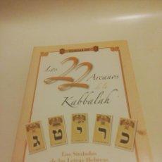 Libros de segunda mano: LOS 22 ARCANOS DE LA KABBALAH , GEORGES LAHY. Lote 194357801