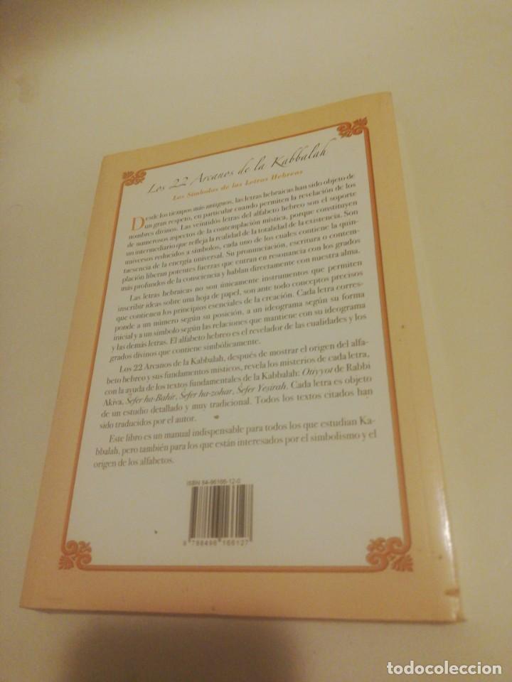 Libros de segunda mano: los 22 arcanos de la kabbalah , georges lahy - Foto 2 - 194357801