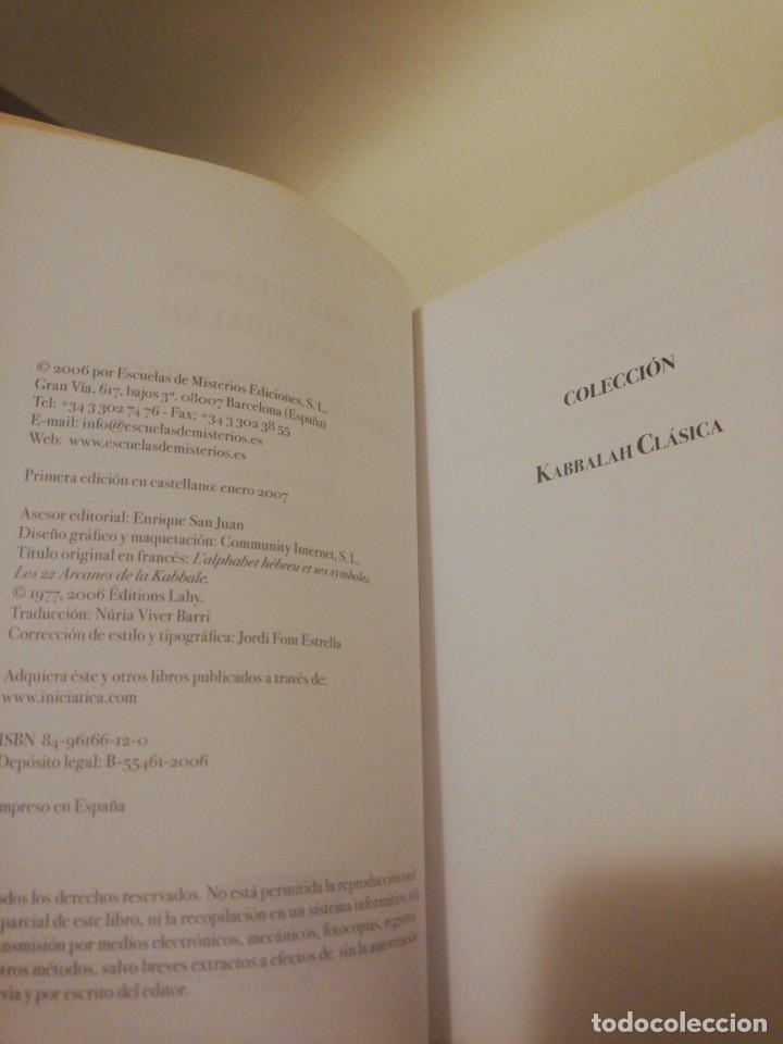 Libros de segunda mano: los 22 arcanos de la kabbalah , georges lahy - Foto 4 - 194357801