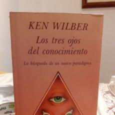 Libros de segunda mano: LOS TRES OJOS DEL CONOCIMIENTO. Lote 194364871
