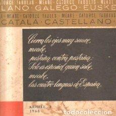 Libros de segunda mano: 14 FABULA, ALEGIA, FAULES, FABULAS. A-LESP-854. Lote 194377607