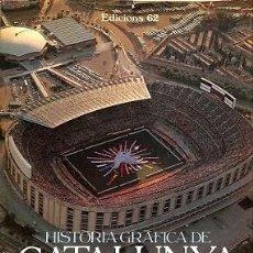Libros de segunda mano: HISTÒRIA GRÀFICA DIA A DIA 1982 (CATALÁN) - JOAQUIM SABRIÀ CASALS - EDICIONES 62 - HISTORIA GRAFICA . Lote 194430580