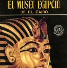 Libros de segunda mano: EL MUSEO EGIPCIO DE EL CAIRO. Lote 194497025