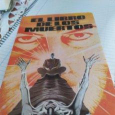 Libros de segunda mano: EL LIBRO DE LOS MUERTOS. Lote 194502341