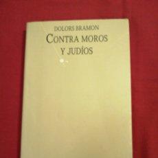 Libros de segunda mano: HISTORIA. Lote 194520831