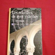 Libros de segunda mano: HISTORIA. Lote 194521050