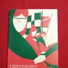 Libros de segunda mano: HISTORIA. Lote 194521177