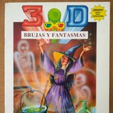 Libros de segunda mano: BRUJAS Y FANTASMAS 3-D (ASTRI, 1997). COLECCIÓN CUADERNOS 3-D N°1. DIBUJOS DE RENÉ LEÓN.. Lote 194552060