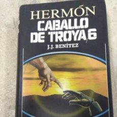 Libros de segunda mano: CABALLO DE TROYA ,J.J.BENITEZ. Lote 194596607