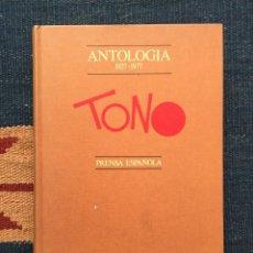 Libros de segunda mano: ANTOLOGÍA PRENSA ESPAÑOLA 1978. 2 TOMOS MIHURA Y TONO. . Lote 194614830