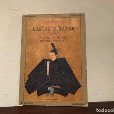 Libros de segunda mano: CASTAS Y RAZAS. FRITHJOF SCHUON. JOSÉ J. DE OLAÑETA EDIT. SIMBOLISMO. METAFÍSICA . TRADICIÓN. Lote 194621872