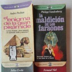 Libros de segunda mano: LOTE REALISMO FANTÁSTICO (4 LIBROS). Lote 194628411