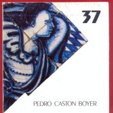 Libros de segunda mano: LA RELIGION EN ANDALUCIA PEDRO CASTON BOYER EDITORIALES ANDALUCIA UNIDAS 225PAG LR5583. Lote 194654602