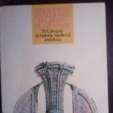 Libros de segunda mano: RELACIONES EXTERIORES DEL REINO DE GRANADA.C.SEGURA GRAÍÑO. 1988.. Lote 194689163