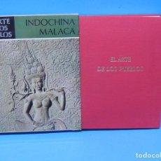 Libros de segunda mano: EL ARTE DE LOS PUEBLOS: INDOCHINA. MALACA.- BERNARD PHILIPPE GROSLIER. Lote 194691233