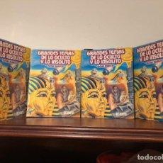 Libros de segunda mano: GRANDES TEMAS DE LO OCULTO Y LO INSÓLITO. TOPMÁS DORESTES. EDICIONES OCÉANO. 4 VOLÚMENES.. Lote 194714716