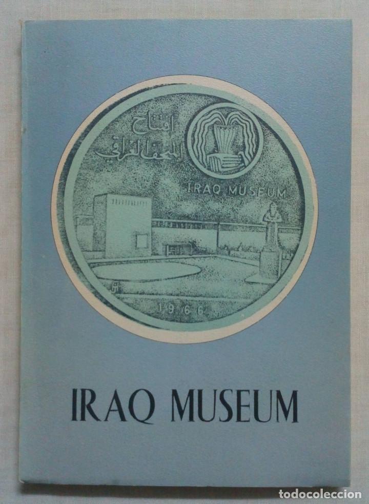 GUIDE – BOOK TO THE IRAK MUSEUM. 1979. (Libros de Segunda Mano - Bellas artes, ocio y coleccionismo - Otros)
