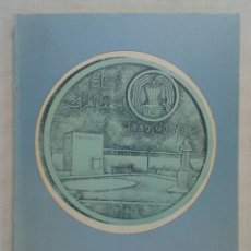 Libros de segunda mano: GUIDE – BOOK TO THE IRAK MUSEUM. 1979.. Lote 194725321