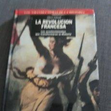 Libros de segunda mano: LA REVOLUCIÓN FRANCESA. ALBERT SOBOUL GLOBUS EDICIÓN. LOS GRANDES TEMAS DE LA HISTORIA. Lote 194730407