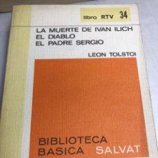 Libros de segunda mano: LIBRO - LA MUERTE DE IVAN ILICH - EL DIABLO - EL PADRE SERGIO - LEON TOLSTOI. Lote 194769445