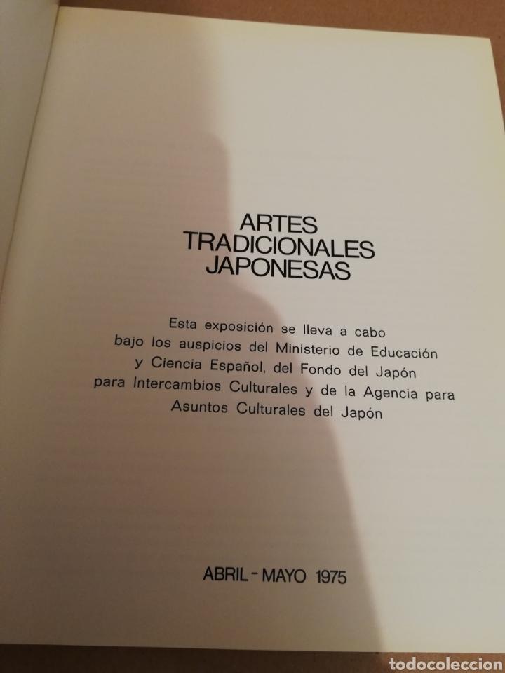 Libros de segunda mano: ARTES TRADICIONALES JAPONESAS (ABRIL - MAYO 1975) - Foto 2 - 194893698