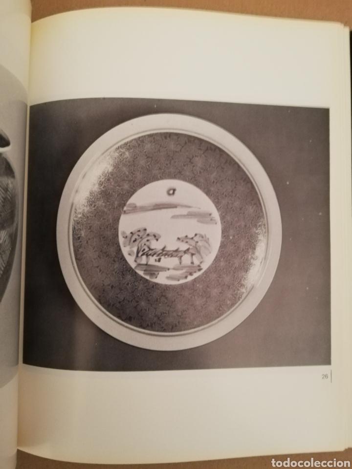 Libros de segunda mano: ARTES TRADICIONALES JAPONESAS (ABRIL - MAYO 1975) - Foto 6 - 194893698