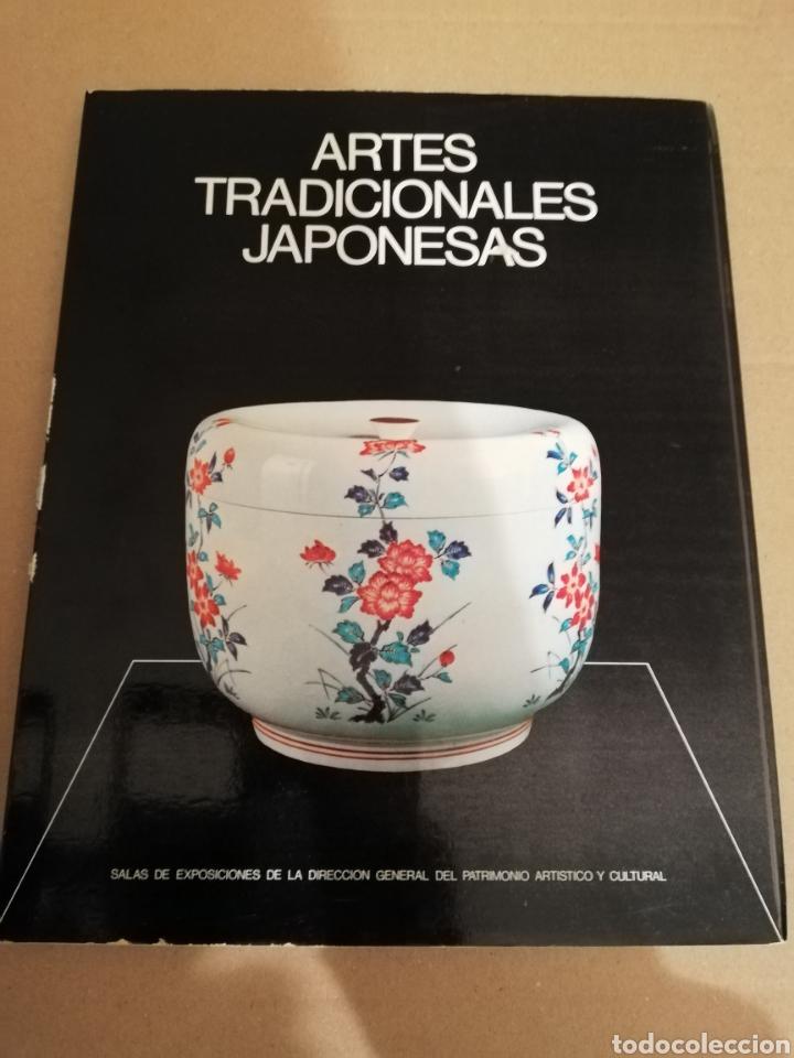ARTES TRADICIONALES JAPONESAS (ABRIL - MAYO 1975) (Libros de Segunda Mano - Bellas artes, ocio y coleccionismo - Otros)
