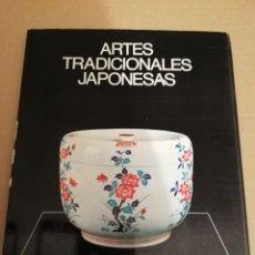 Libros de segunda mano: ARTES TRADICIONALES JAPONESAS (ABRIL - MAYO 1975). Lote 194893698