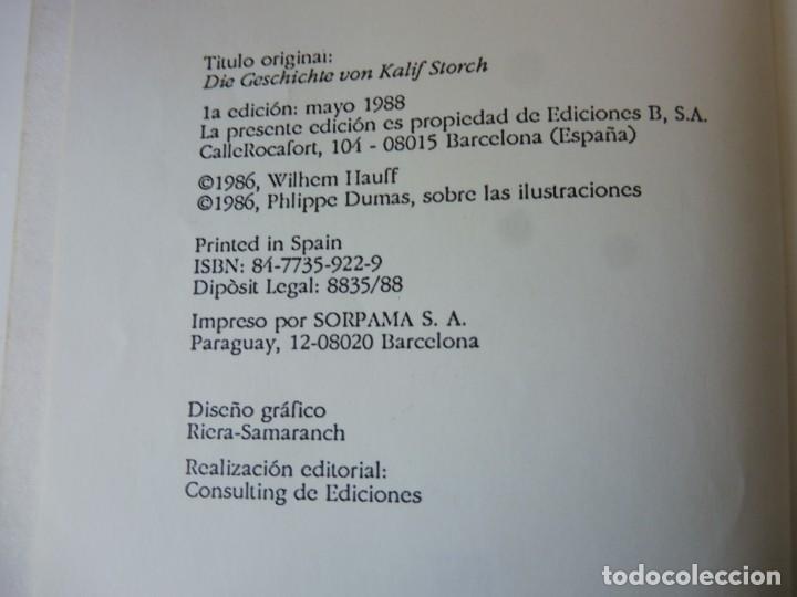 Libros de segunda mano: HISTORIA DEL CALIFA CIGÜEÑA.W.HAUFF/PH.DUMAS. 1ª EDICIÓN 1988 - Foto 2 - 194896118