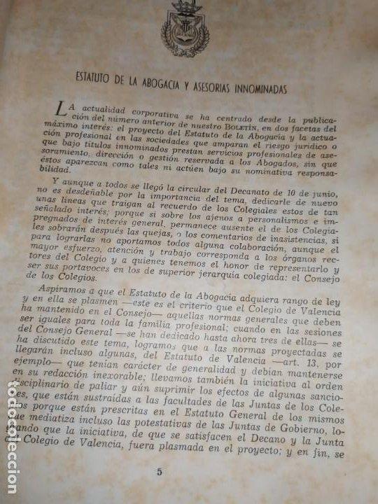 Libros de segunda mano: BOLETÍN DEL ILUSTRE COLEGIO DE ABOGADOS DE VALENCIA N° 14 JUNIO 1957 ÚNICO? - Foto 3 - 194901470