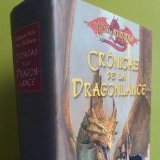 Libros de segunda mano: CRONICAS DE LA DRAGONLANCE, MARGARET WEIS, TRACY HICKMAN - 3 TOMOS EN UNO. Lote 194911073