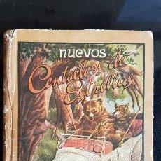 Libros de segunda mano: NUEVOS CENTELLEOS DE ESTRELLAS - NORBERTO LEBERMANN - 1946 – 1ª EDICION. Lote 194930517