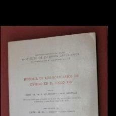 Libros de segunda mano: HISTORIA DE LOS BOTICARIOS DE OVIEDO EN EL SIGLO XIX. MELQUIADES CABAL GONZALEZ. Lote 194938696