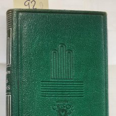 Libros de segunda mano: AGUILAR - COLECCION : CRISOL - Nº 092 - LAS MUSAS Y LAS HORAS - JOSE M. PEMÁN. Lote 194944170