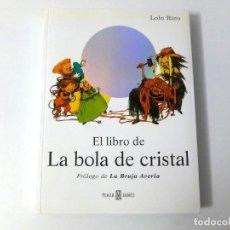 Libros de segunda mano: EL LIBRO DE LA BOLA DE CRISTAL - LOLO RICO - 1ª EDICIÓN. EN PERFECTO ESTADO.. Lote 194963171