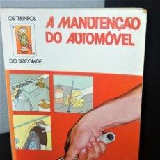 Libros de segunda mano: A MANUTENÇÃO DO AUTOMÓVEL. Lote 194967391