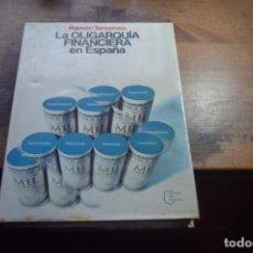 Libros de segunda mano: LA OLIGARQUIA FINANCIERA EN ESPAÑA, RAMON TAMAMES, PLANETA, 1977. Lote 194991017