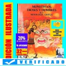 Libros de segunda mano: MONSTRUOS, DIOSES Y HOMBRES DE LA MITOLOGÍA GRIEGA - MICHAEL GIBSON / GIOVANNI CASELLI - BUEN ESTADO. Lote 195059298