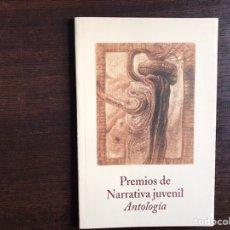 Libros de segunda mano: PREMIOS DE NARRATIVA JUVENIL. ANTOLOGÍA. ELENA MEDEL…. Lote 195062676